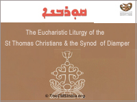 The Eucharistic Liturgy of the St Thomas Christians & the Synod  of Diamper