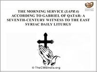 The Morning Service (Sapra) According to Gabriel of Qatar