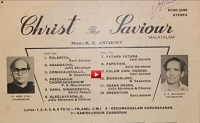 Christ The Saviour - L P Record