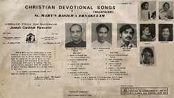 CHRISTIAN DEVOTIONAL SONGS ST. MARY'S BASILICA ERNAKULAM