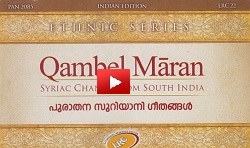 Qambel Māran Syriac Chants from South India - Youtube Video