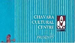Malayalam Christian Classics  by George Panjara