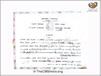 Certificate of Priestly Ordination of Deacon Geevargheese Thekkekkara