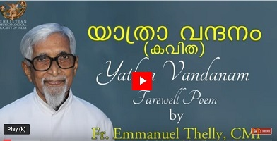 Fr. Emmanuel Thelly bids farewell to the world in his poem 'Yathra Wandanam'