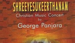 Shreeyesukeerthanam Christian Music Concert